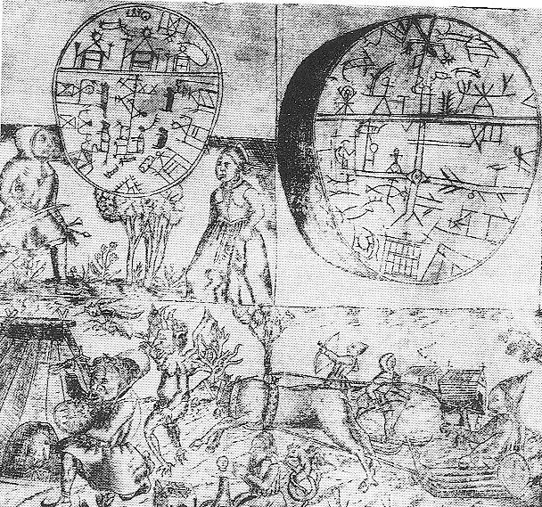 Декорации или Земля - игровая площадка